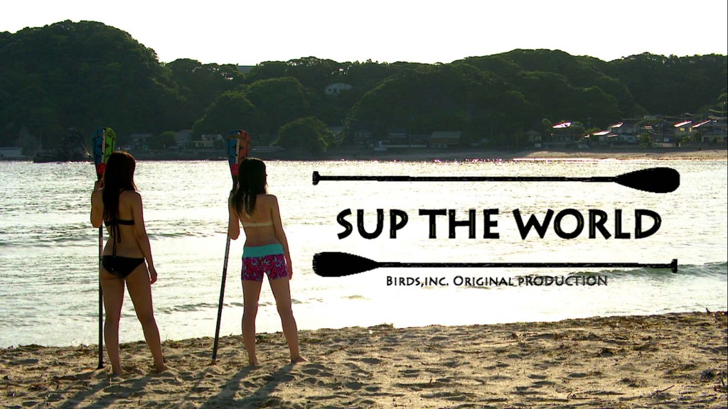 SUP THE WORLD ロゴ