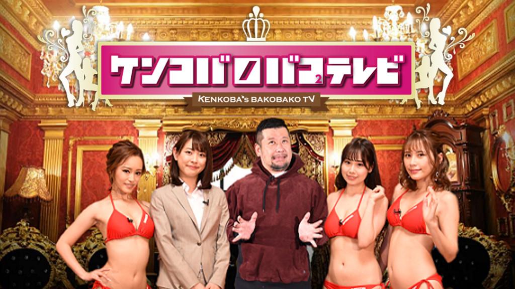 bakobakoのコピー