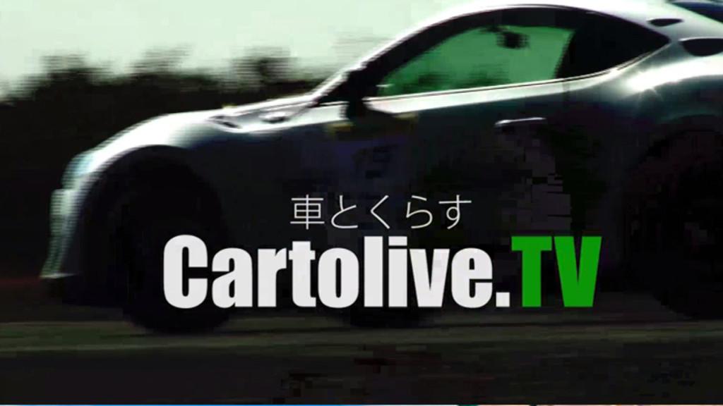 CartoliveTVrogoiri