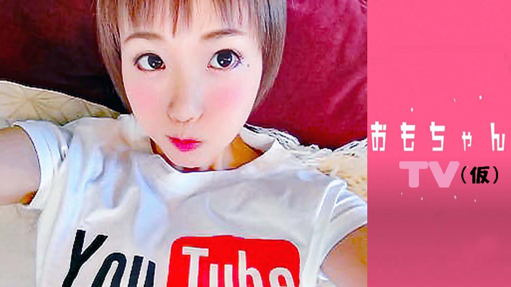 おもちゃんTV(仮)rogoiri